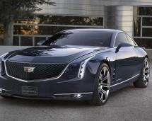 Cadillac predstavio konceptni Elmiraj  (foto/video)
