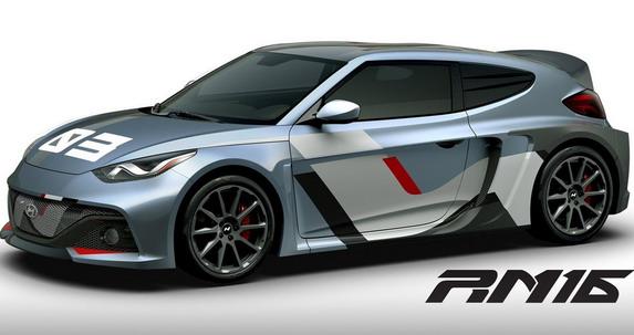 Hyundai RM16 N concept (2)
