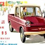 malo-auto-japan (4)