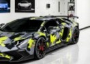 KAMULFIRANI Lamborghini je pravi magnet za oči (VIDEO)
