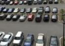 INOVACIJA: Nakon ovog, dobro ćete razmisliti gdje parkirate automobil! (VIDEO)