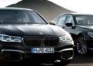 Nije M7 ali je BMW od kojeg staje dah! (VIDEO)