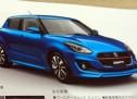 Ovako će izgledati novi Suzuki Swift