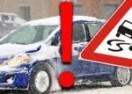 Šta morate da uradite kada auto krene da vam proklizava i kako da spriječite nesreću? (VIDEO)