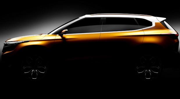 Kia SP Concept (4)