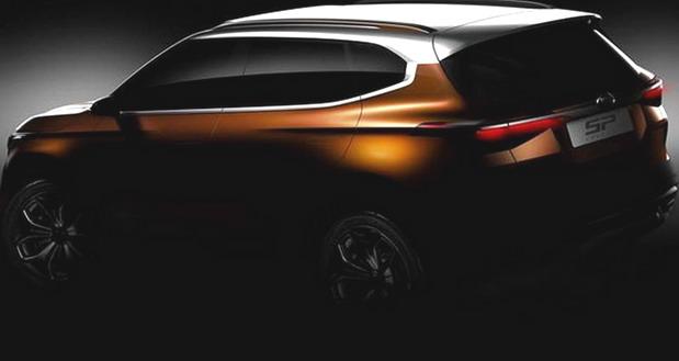 Kia SP Concept (5)