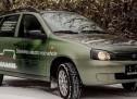 Kako izgleda samovozeći elektromobil Lada Kalina?