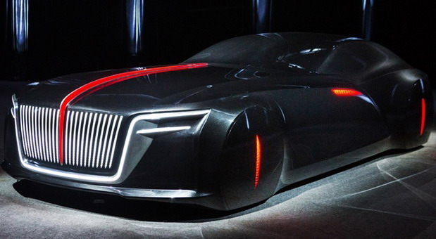Hongqi Coupe Concept (1)