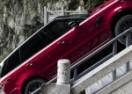 Range Rover na putu do Rajskih vrata svladao 99 zavoja i 999 stepenica (VIDEO)