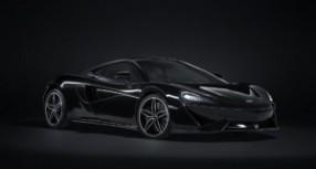 MSO crni karbonski 570GT Special model zlokobnog izgleda
