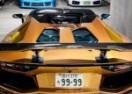 Ova garaža u Tokiju je mokar san za fanove Lamborghinija (VIDEO)