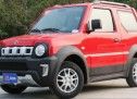 Chock G1: Kineska kopija Suzukija Jimny ima elektropogon