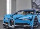 VIŠE OD IGRAČKE: LEGO Technic Bugatti Chiron (VIDEO)
