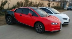 Kineska kopirka ne staje: Nakon Chirona kopirali prestižne SUV-ove iz Mercedesa i Range Rovera