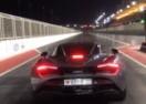 Tunirani McLaren 720S prelazi 402 metra za 9,6 sekundi (VIDEO)