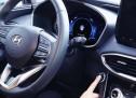 Novi Hyundai Santa Fe otključava se i pokreće otiskom prsta