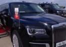 ZVIJEZDA SAMITA G20: Putinova limuzina Aurus Senat! (VIDEO)
