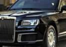 PUTINOVA KRSTARICA: Kako nastaje ruska predsjednička limuzina! (VIDEO)