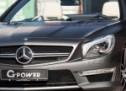 G-Power Mercedes SL 63 AMG